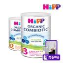 힙분유 HiPP 유기농 콤비오틱 1단계1캔+2단계1캔(2캔)
