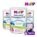 힙분유 HiPP 유기농 콤비오틱 1단계1캔+2단계2캔(3캔)