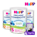 힙분유 HiPP 유기농 콤비오틱 1단계2캔+2단계1캔(3캔)