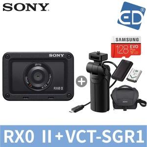 소니정품 DSC-RX0 II(128G)+VCT-SGR1+ACC-TRDCJ /ED