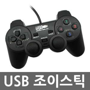 USB PC용 조이스틱 진동 조이패드 게임패드 컨트롤러