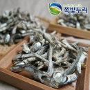 주바 멸치 국물멸치 다시멸치 500g 청정 남해안멸치