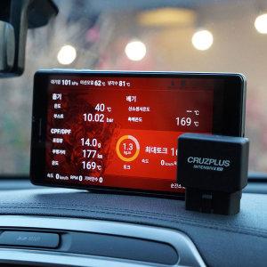 OBD2 스마트폰 자동차 스캐너 CZ4300 몬스터게이지 X1