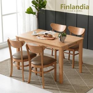 핀란디아 콜린 4인식탁세트(의자4)