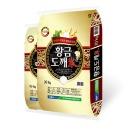 황금도깨미 연무농협 삼광쌀 당일도정 백미 10kg