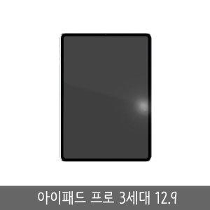 애플 아이패드 프로 3세대 12.9 WiFi 256GB/cy
