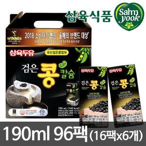 삼육두유 검은콩 칼슘 96팩 / 190ml (16팩 x 6개)