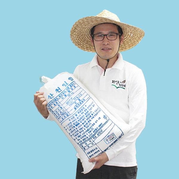 함초총각 신안 천일염 20kg 2년숙성 굵은소금 2017년산