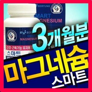 보령 스마트 마그네슘250/마그네슘/단일성분/눈떨림