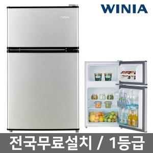 공식인증 위니아 소형냉장고 WRT087BS 1등급 87리터