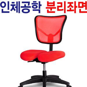 하라체어 무가애E 학생/책상/컴퓨터/사무실의자