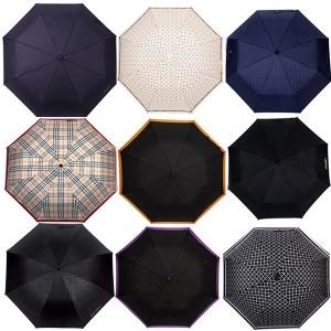 우산모음/아놀드파마우산/2단/3단/장우산/방풍우산