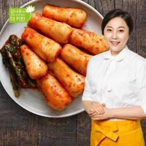 김나운 서울식 총각김치 5kg / 국내산