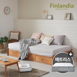 핀란디아 탠디 베이직 슈퍼싱글침대(서랍형)+독립형