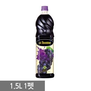 앳홈 포도 주스 1.5L