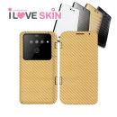 LG V50 듀얼스크린 풀커버 카본 보호필름(리치골드)