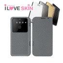 LG V50 듀얼스크린 풀커버 카본 보호필름(시크그레이)