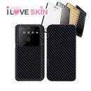 LG V50 듀얼스크린 풀커버 카본 보호필름(샤프블랙)