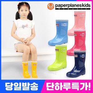 아동 레인부츠 장화 유아 남아 여아 어린이 비오는날 신발