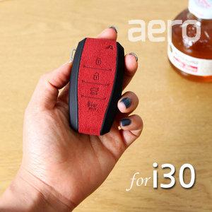 i30 에어로알칸타라 스마트키케이스 키홀더 용품