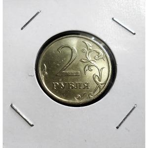 러시아 2루블 주화(xf)