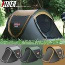 하이커 NEW 가성비 원터치 팝업 텐트 (3인용)