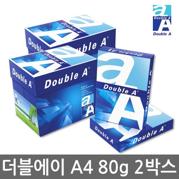 더블에이 A4 80g 5000매 2BOX/A4용지/복사용지