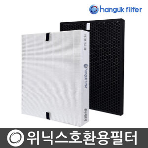위닉스 타워 XQ 필터 AGX590W-W5 AGX660W-W0 8번