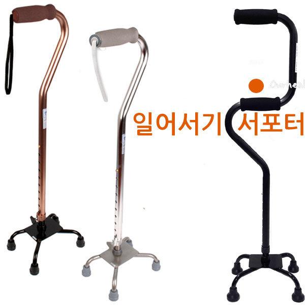 지팡이/사발지팡이/노인 네발지팡이/효도 4발지팡이