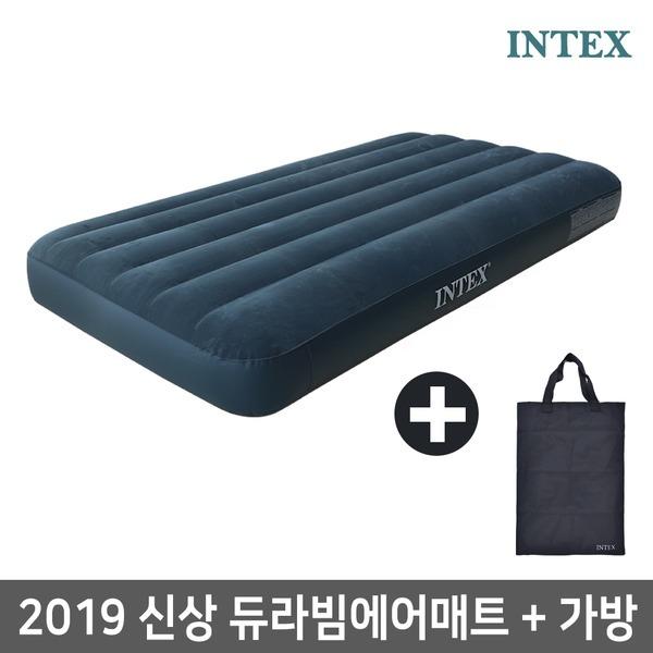 듀라빔 에어매트+가방/캠핑용품/캠핑매트/펌프