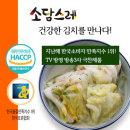 소담스레 백김치 10kg