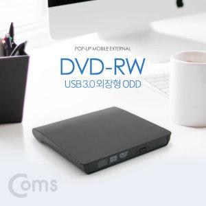 ABT415 USB 3.0 외장형 ODD DVD-RW CD롬 리더기