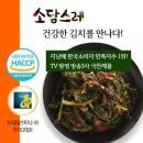 소담스레 열무김치 10kg