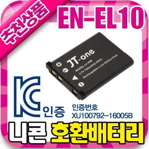 니콘 EN-EL10 호환 배터리 Coolpix S200 S203