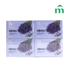 자연미인 라벤더비누 100g(4B)
