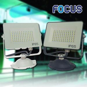 포커스 LED슬립형 노출투광기 30w 50w  방수 간판조명