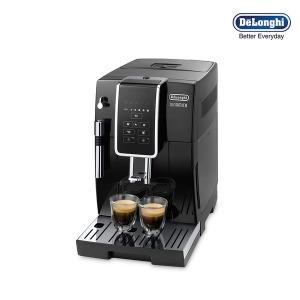 드롱기 전자동 커피머신 ECAM 350.15B 관부가세포함