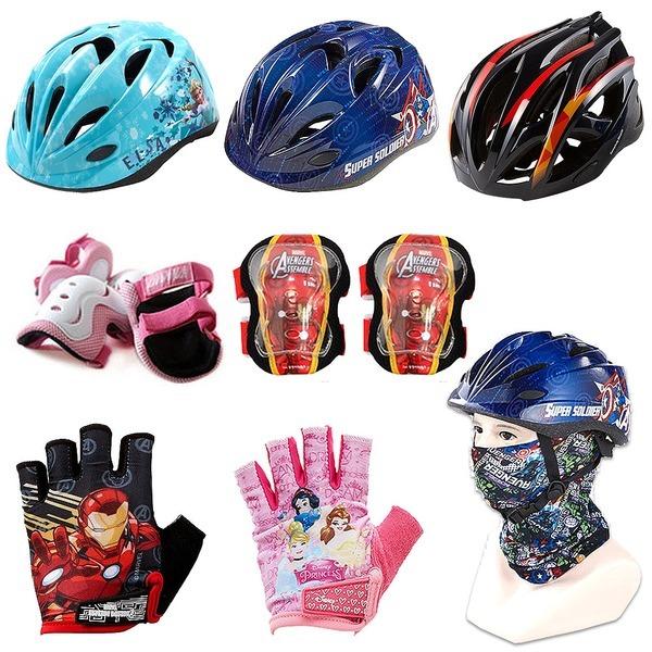어린이헬멧/자전거헬멧/어린이보호대/마스크/아동장갑