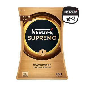 네스카페 수프리모 리필 150g