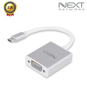 변환젠더 USB C타입 to VGA 아답타 컨버터 2232TCV