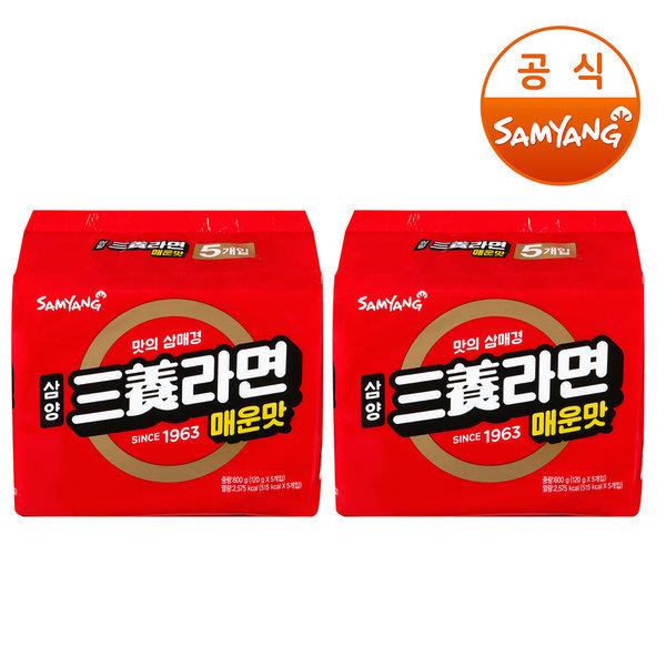 삼양라면 매운맛 120g 10봉 / 멀티 2팩