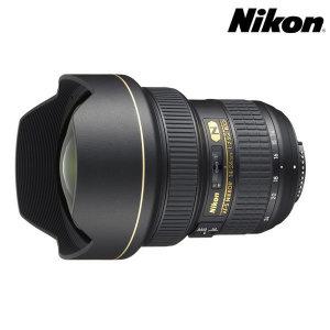 (주)아랑 / AF-S NIKKOR 14-24mm F2.8G ED / 번개배송