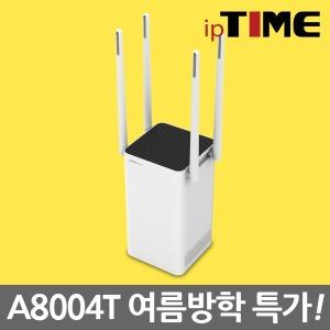 A8004T AC1900 기가 와이파이 무선공유기 MU-MIMO