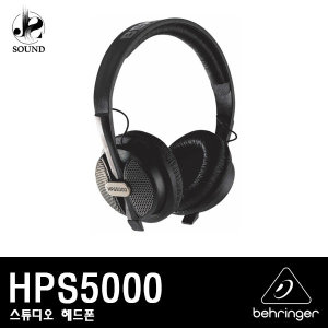 BEHRINGER  HPS5000 /헤드셋/이어폰/이어셋/헤드폰