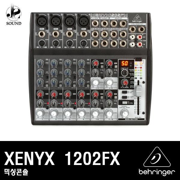 BEHRINGER  XENYX 1202FX /오디오믹서/믹싱콘솔/베링