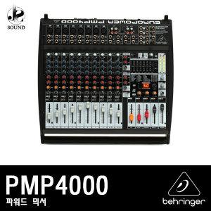 BEHRINGER  PMP4000 /베링거/파워드믹서/앰프