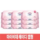 마이비데 레이디캡형(42매)X9개/물티슈/여성용/화장실