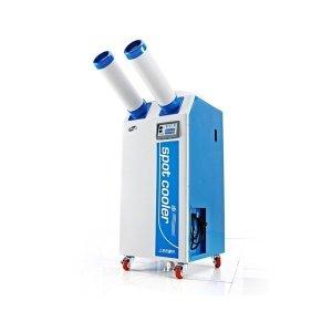 휴먼 센추리 산업용 이동식에어컨 HC-SC210 빠른배송