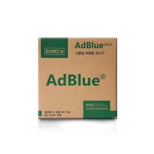 무료배송 애드블루 요소수  10리터 AdBlue 인증 정품