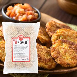 식자명가_왕동그랑땡 1kg/국내산 돼지고기닭고기